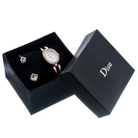 """Подарочный набор 2 в 1 """"Геометрия"""": наручные часы и браслет, цвет золото"""