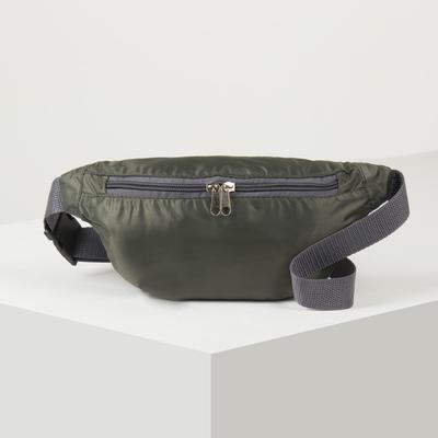 Bag on the belt 296900, 27*14*7, otd zipper, no pocket, green
