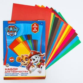 Set for children's creativity A4: 8 l. color cardboard and 8 liters. color double-sided paper,