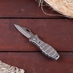 Нож перочинный Мастер К, полуавтомат, лезвие 7 см, с фиксатором