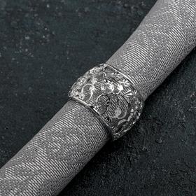 Кольцо для салфеток «Виноград. Серебро»
