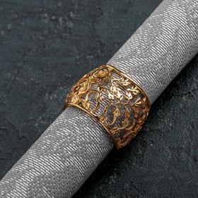 Кольцо для салфеток «Виноград. Золото», 4×3 см