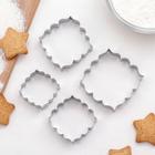 Набор форм для вырезания печенья «Рамка с орнаментом», 4 шт