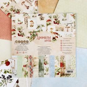 """Набор бумаги для скрапбукинга """"Ароматы леса"""" 8 шт., 20х20 см, 190 гр/м2."""