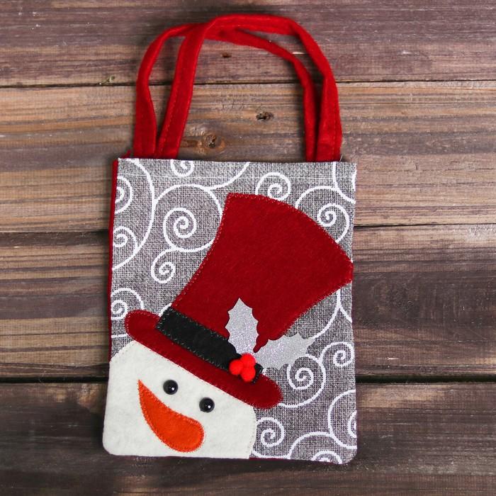 Сумочка для подарков «Новый Год», цвет серый, виды МИКС