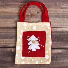 Сумочка для подарков «Новый Год», цвет бежевый, виды МИКС