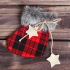 Носочек для подарков «Звёздочка», вместимость 50-70 г
