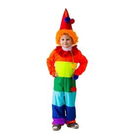 """Карнавальный костюм """"Клоун радужный"""", комбинезон, колпак с волосами, рост 122-134 см"""