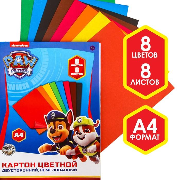 Картон цветной немелованный, А4 8 л., 8 цв., PAW PATROL, 220г/м2