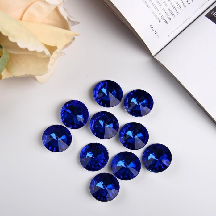 """Декор для творчества пластик """"Стразы бриллиант. Ярко-синие"""" набор 10 шт 2,5х2,5 см - фото 415416"""