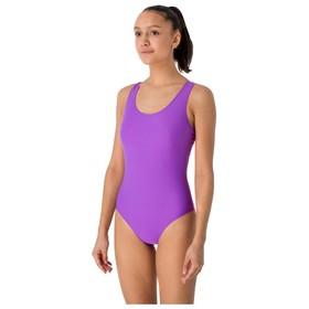 Купальник для плавания сплошной, фиолетовый, размер 40