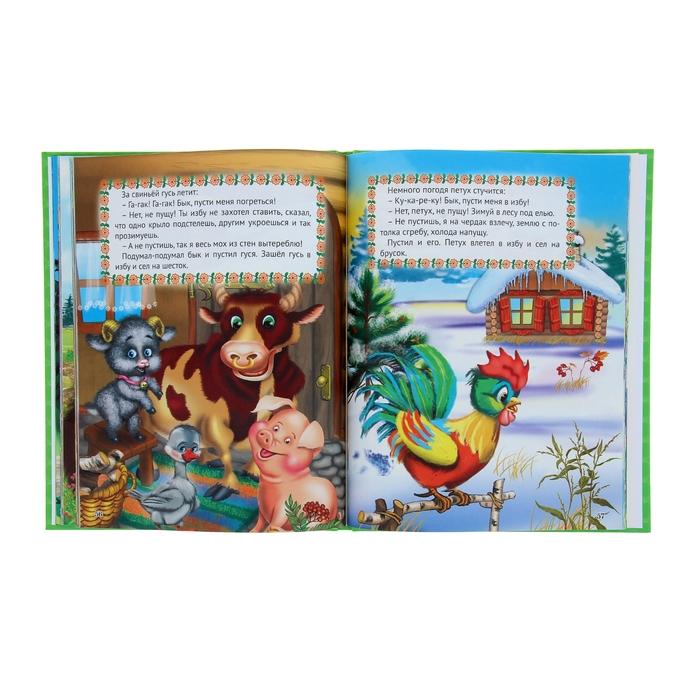 7 сказок. Петушок -Золотой Гребешок