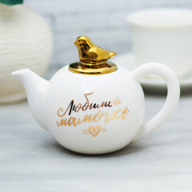 {{photo.Alt || photo.Description || 'Чайник керамический «Любимой мамочке», 350 мл'}}