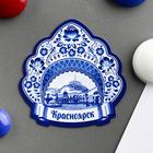"Magnet in the shape of a kokoshnik ""Krasnoyarsk"" (the Building of the railway station)"