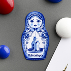 "Magnet in the shape of dolls ""Novosibirsk"" (Chapel of St Nicholas)"