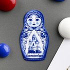 """Magnet in the shape of dolls """"Ekaterinburg"""" (the Temple-on-Blood)"""