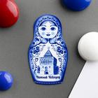 """Magnet in the shape of dolls """"Nizhny Novgorod"""" (Dmitrievsky tower)"""