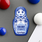 "Magnet in the shape of dolls ""Orenburg"" (Drama theatre)"