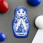 "Magnet in the shape of dolls ""Kirov"" (the Temple of Faith, Hope, Love)"