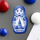 """Magnet in the shape of dolls """"Krasnoyarsk"""" (the Paraskeva Pyatnitsa Chapel)"""