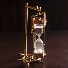 """Песочные часы """"Подвесные и компас"""" латунь (5 мин) 15х15х26 см"""