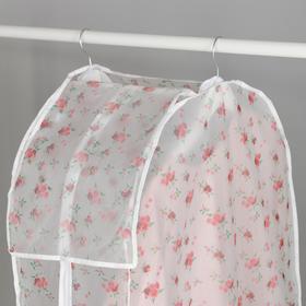 Чехол для одежды 60×30×110 см, цвет МИКС - фото 4640338