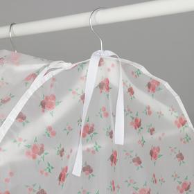 Чехол для одежды 60×30×110 см, цвет МИКС - фото 7672084