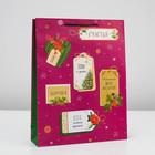 Пакет подарочный «Новогодние открытки», 33 х 42,5 х 10 см