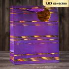 Пакет подарочный «Сирень»,люкс, 26,4 х 36 х 11,5 см