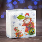 """Paper color Harmony timbres """" """"Santa Claus,"""""""", 24*24 cm 50 sheets"""