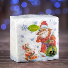 """Новогодние салфетки бумажные """"Гармония цвета многоцветие. Дед Мороз"""", 24*24 см, 50 листов в Донецке"""