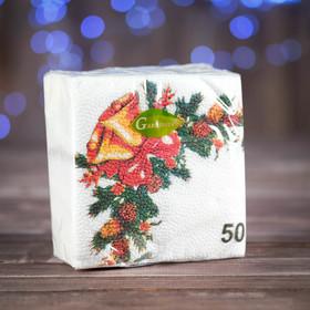 """Новогодние салфетки бумажные """"Гармония цвета многоцветие. Новогодний кант"""", 24*24 см, 50 листов 3844016 4 в Донецке"""