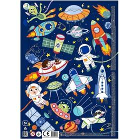 Пазл в рамке «Космос», 53 элемента