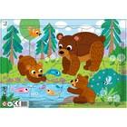 Пазл в рамке «Медвежата», 21 элемент - фото 105599185