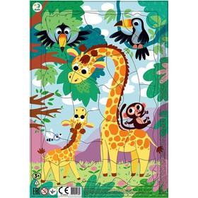 Пазл в рамке «Жираф», 21 элемент