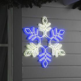 """Фигура из неона """"Снежинка"""", 57 см, 576 LED, 12V, контроллер 8 режимов, СИНЕ-БЕЛЫЙ"""