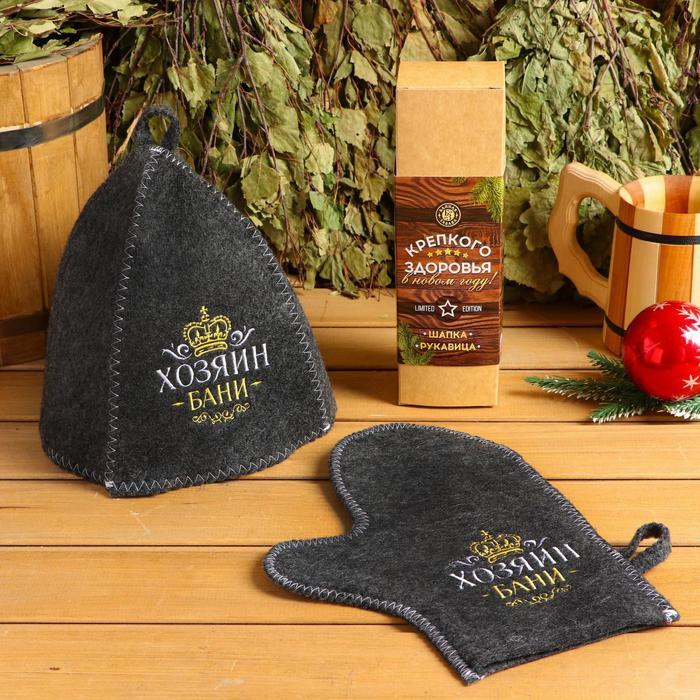 """Подарочный набор """"Крепкого здоровья в Новом году!"""": шапка, рукавица"""