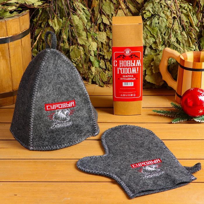 """Подарочный набор """"Настоящему мужику"""": шапка, рукавица"""