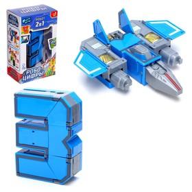 Робот «Робоцифры 3»