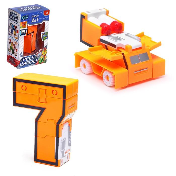 Робот «Робоцифры 7» - фото 105505699