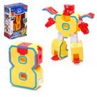 Робот «Робоцифры 8» - фото 105505704