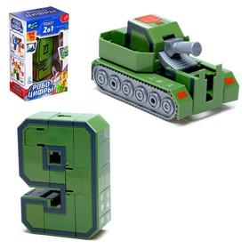 Робот-трансформер «Робоцифры - 9»