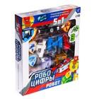Набор роботов «Робоцифры 1-5» - фото 105506074
