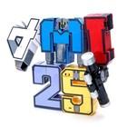 Набор роботов «Робоцифры 1-5» - фото 105506066