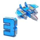 Набор роботов «Робоцифры 1-5» - фото 105506069