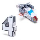 Набор роботов «Робоцифры 1-5» - фото 105506070