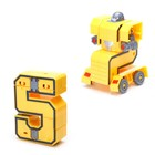 Набор роботов «Робоцифры 1-5» - фото 105506071