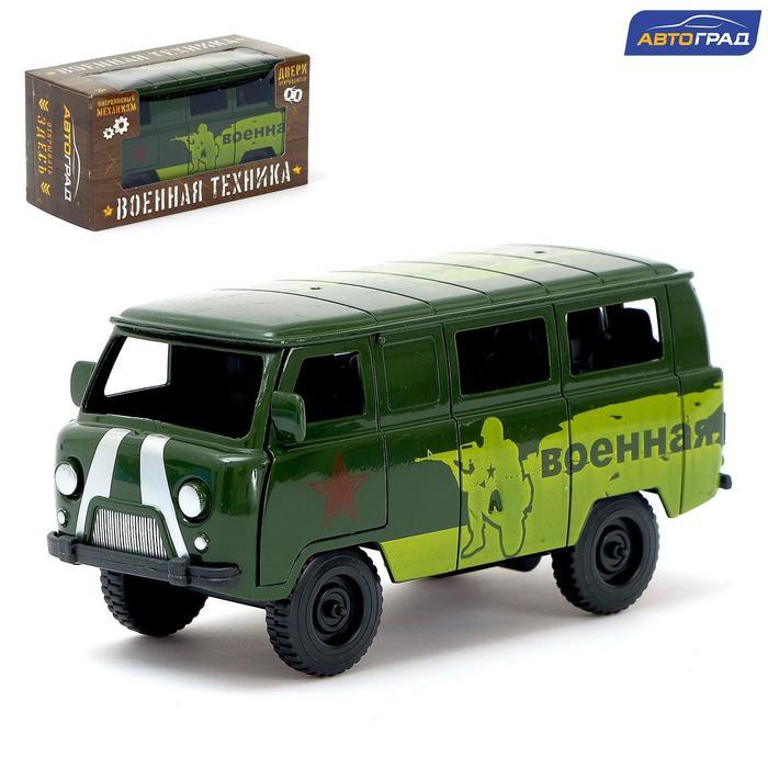Машина инерционная «Микроавтобус Военный», открываются двери