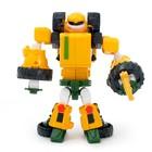 Робот «Трактор» - фото 105505978