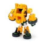 Робот «Трактор» - фото 105505979